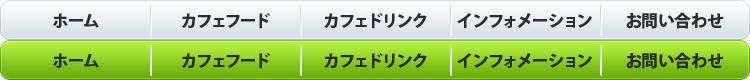 f:id:game-web-design:20140909215348p:plain