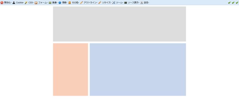 f:id:game-web-design:20140910120011p:plain