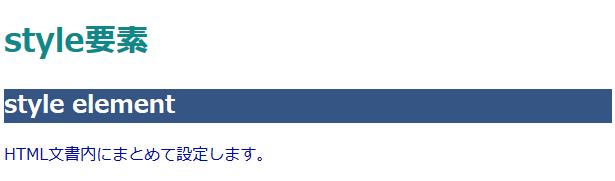 f:id:game-web-design:20140919181931p:plain