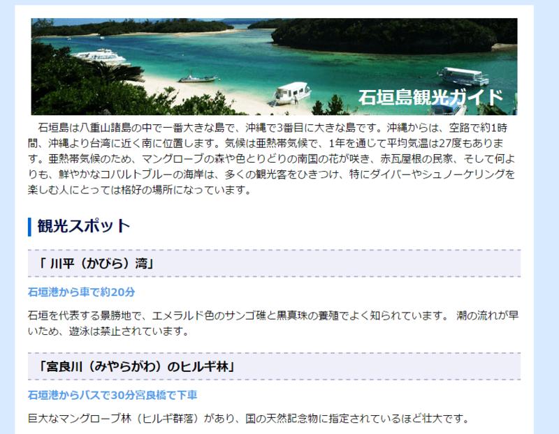 f:id:game-web-design:20140922121629p:plain
