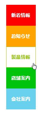 f:id:game-web-design:20140922164433p:plain