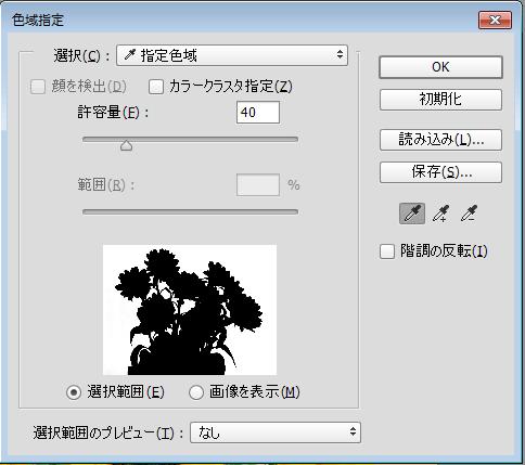 f:id:game-web-design:20140930175016p:plain