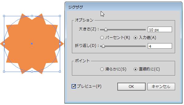 f:id:game-web-design:20141008191652p:plain