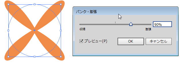 f:id:game-web-design:20141008191954p:plain