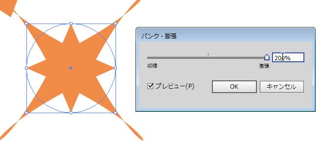 f:id:game-web-design:20141008192130p:plain