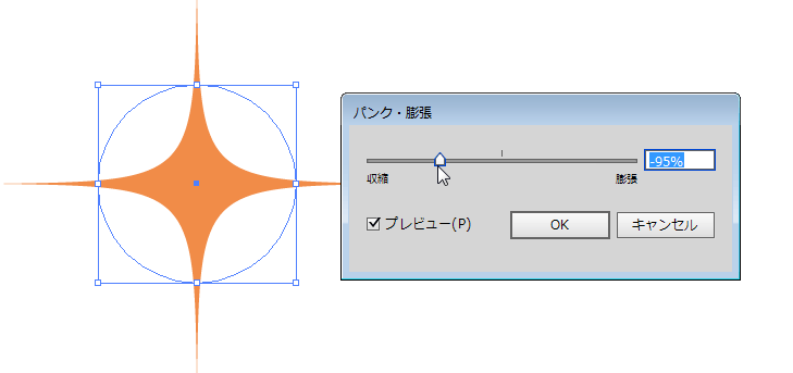 f:id:game-web-design:20141008192151p:plain