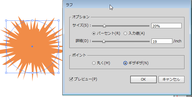 f:id:game-web-design:20141008192248p:plain