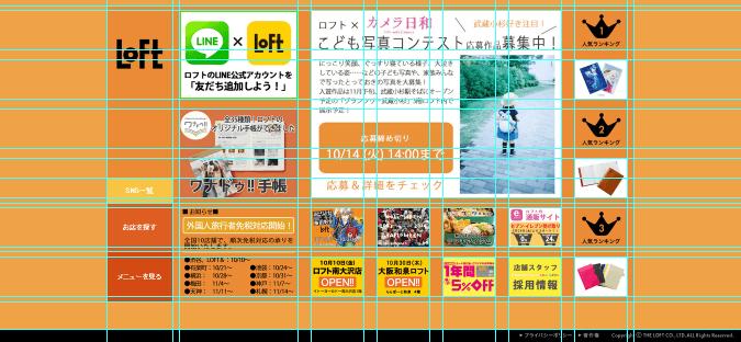 f:id:game-web-design:20141014174532p:plain