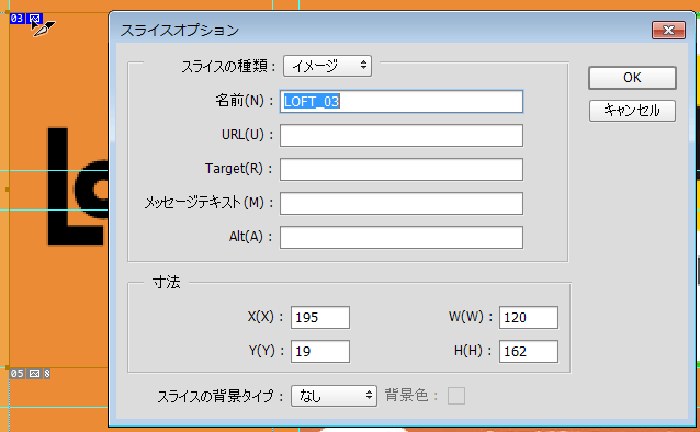 f:id:game-web-design:20141014174608p:plain
