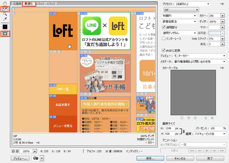 f:id:game-web-design:20141014174622p:plain