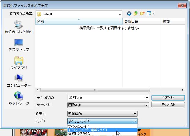 f:id:game-web-design:20141014174638p:plain