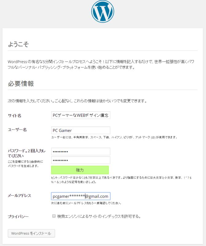 f:id:game-web-design:20141028182833p:plain