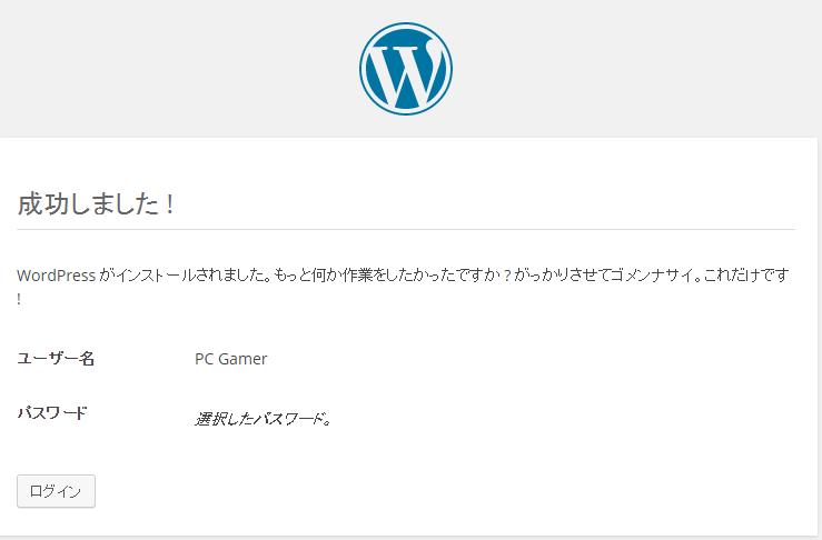 f:id:game-web-design:20141028183412p:plain