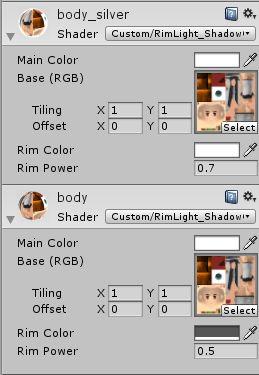 f:id:game3dprogram:20161004190645j:plain