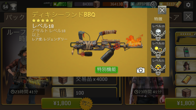 ☆5ディキシーランドBBQ