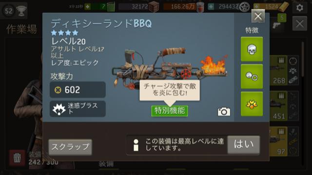 ☆4ディキシーランドBBQ