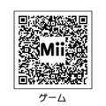 Miiの、QRコード。