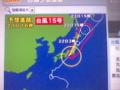 2011台風15号 NHKデータ連動