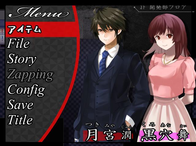 f:id:game_honey_game:20170501131051p:plain