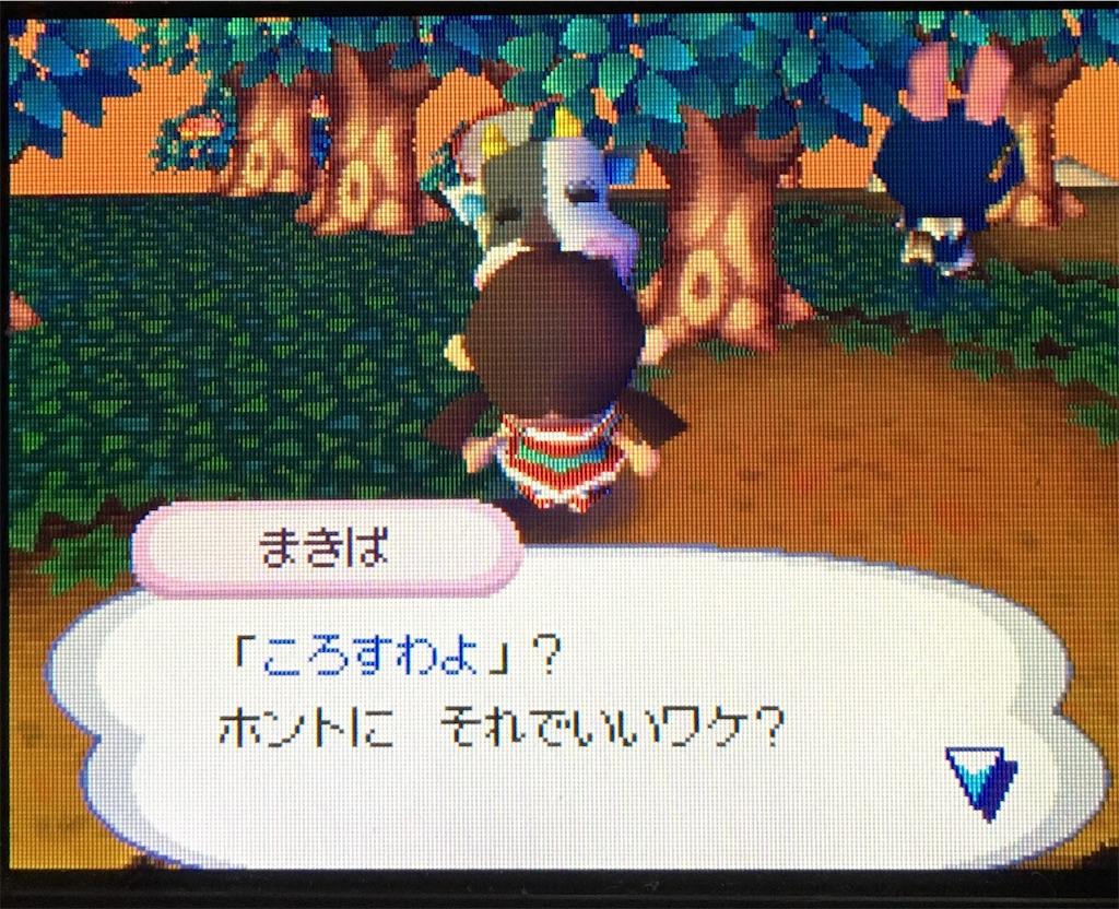 f:id:game_royt:20180908160535j:image