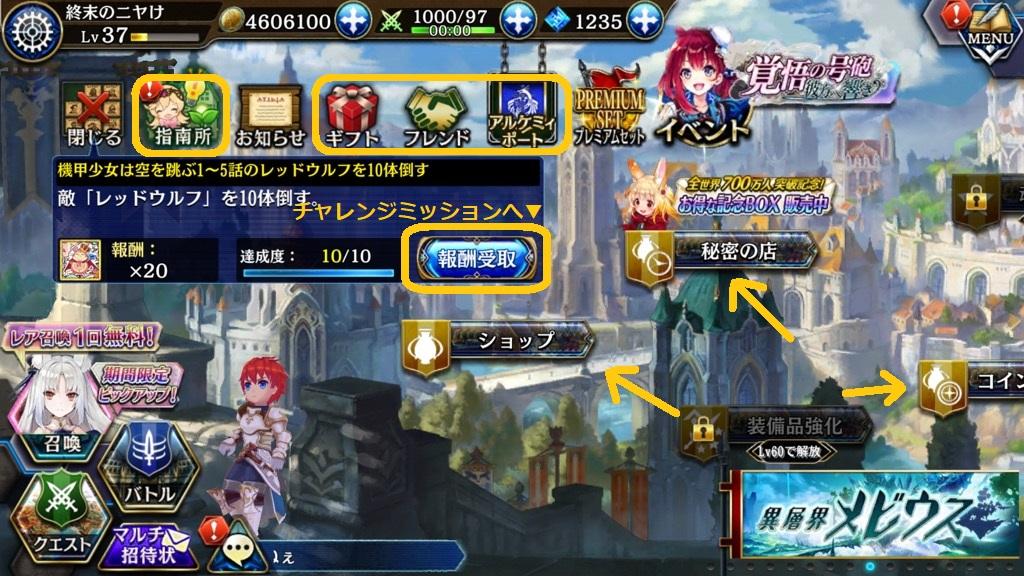 f:id:game_walker:20181005123210j:plain