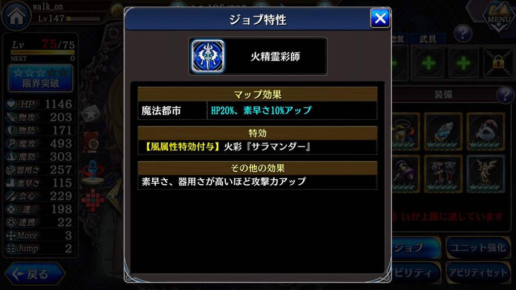 f:id:game_walker:20181115182601j:plain