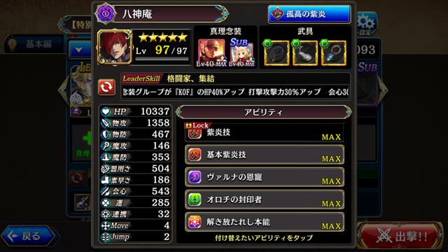 f:id:game_walker:20201229145100p:plain