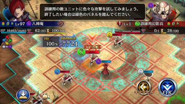 f:id:game_walker:20201229152720p:plain