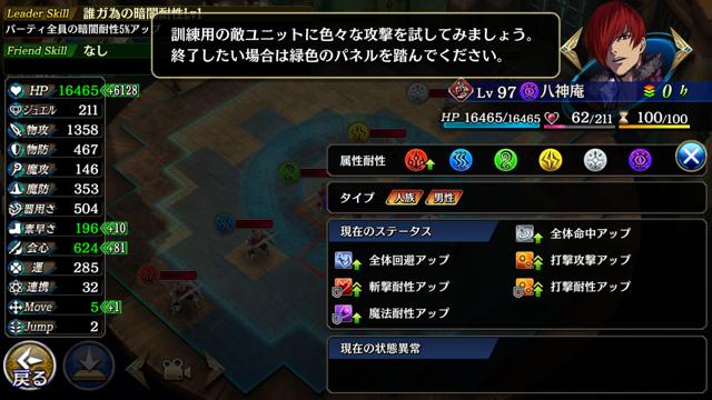 f:id:game_walker:20201229152751p:plain