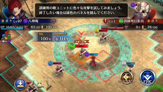 f:id:game_walker:20201229153056p:plain
