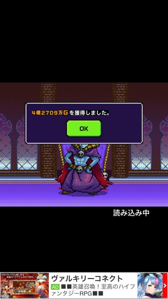 f:id:gameapp:20170719144811p:image