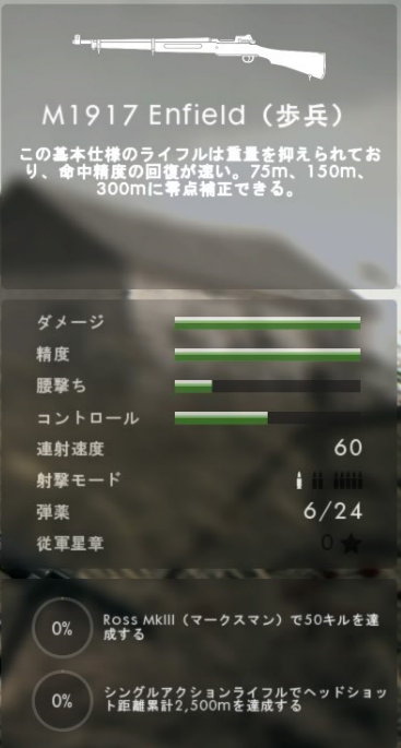 f:id:gameblogx:20180220201031p:plain
