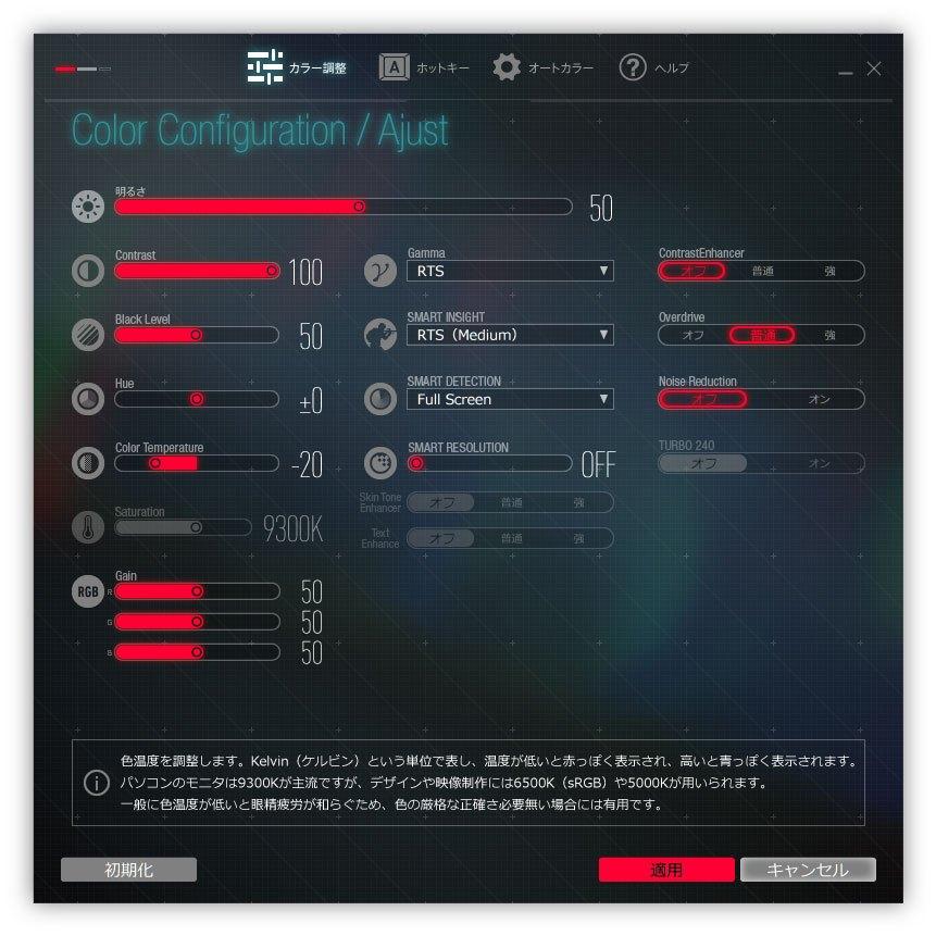 f:id:gameblogx:20180410190042j:plain