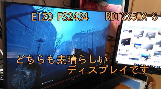 f:id:gameblogx:20180410200227j:plain