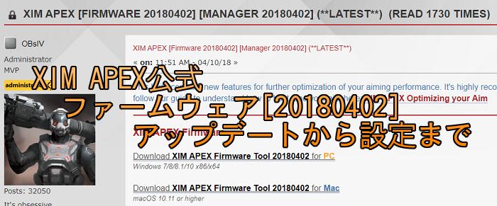f:id:gameblogx:20180411185324p:plain
