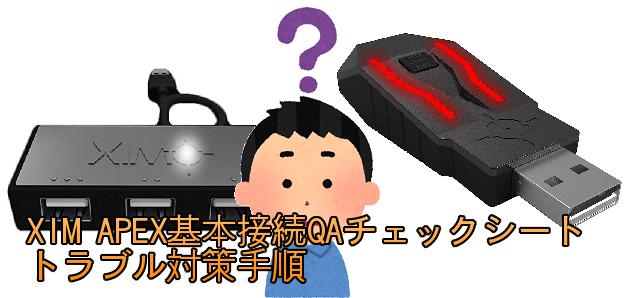 f:id:gameblogx:20180422084220p:plain
