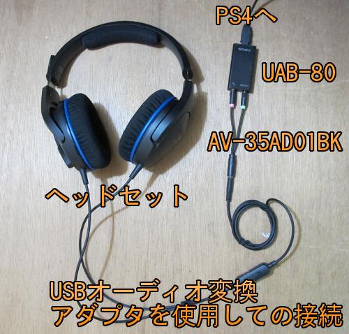f:id:gameblogx:20180508195833p:plain