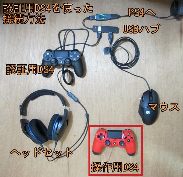 f:id:gameblogx:20180508200431j:plain