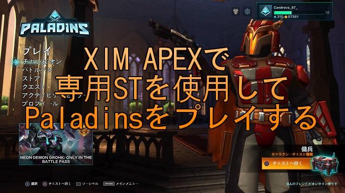 f:id:gameblogx:20180527170820j:plain