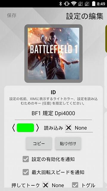 f:id:gameblogx:20180609090131j:plain