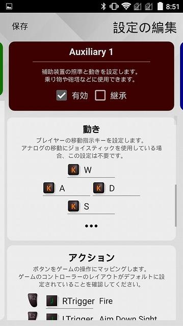 f:id:gameblogx:20180609094855j:plain