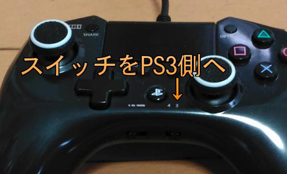 f:id:gameblogx:20180610110033p:plain