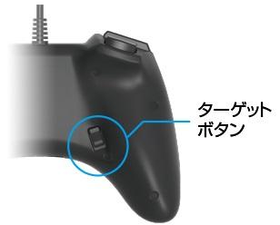 f:id:gameblogx:20180610112106j:plain