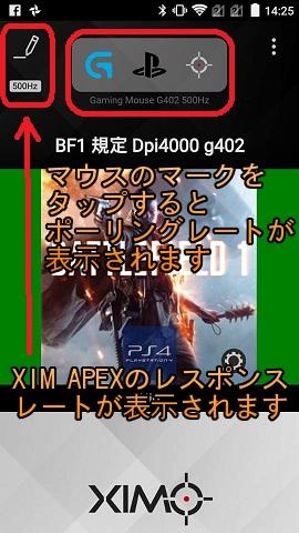 f:id:gameblogx:20180714143537j:plain
