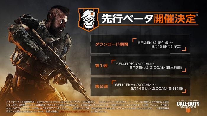 f:id:gameblogx:20180723182601j:plain