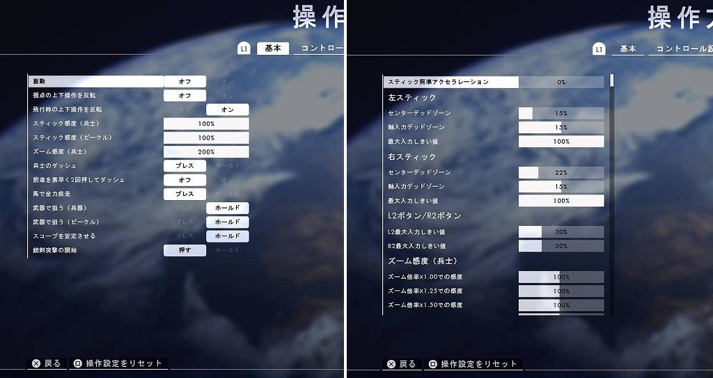 f:id:gameblogx:20180725213814j:plain