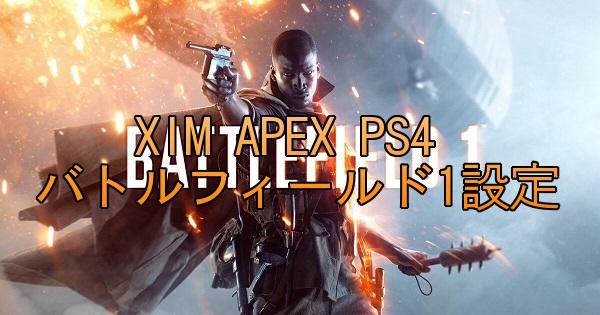 f:id:gameblogx:20180725220950j:plain