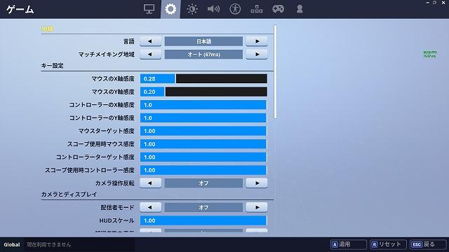 f:id:gameblogx:20180726230030j:plain