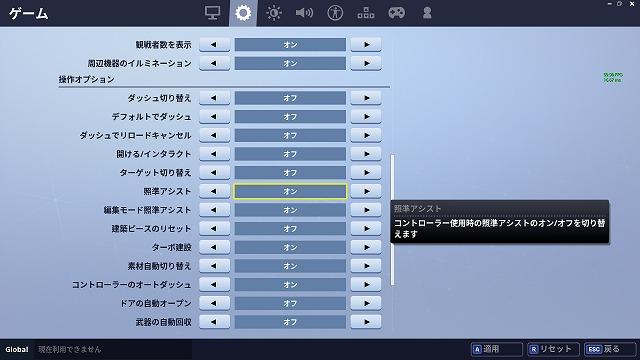 f:id:gameblogx:20180726230158j:plain