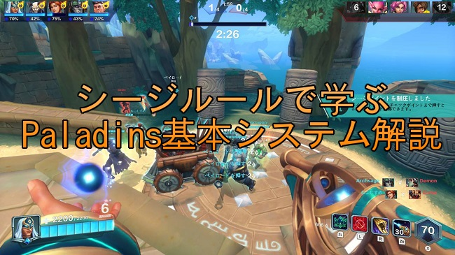 f:id:gameblogx:20180810195302j:plain